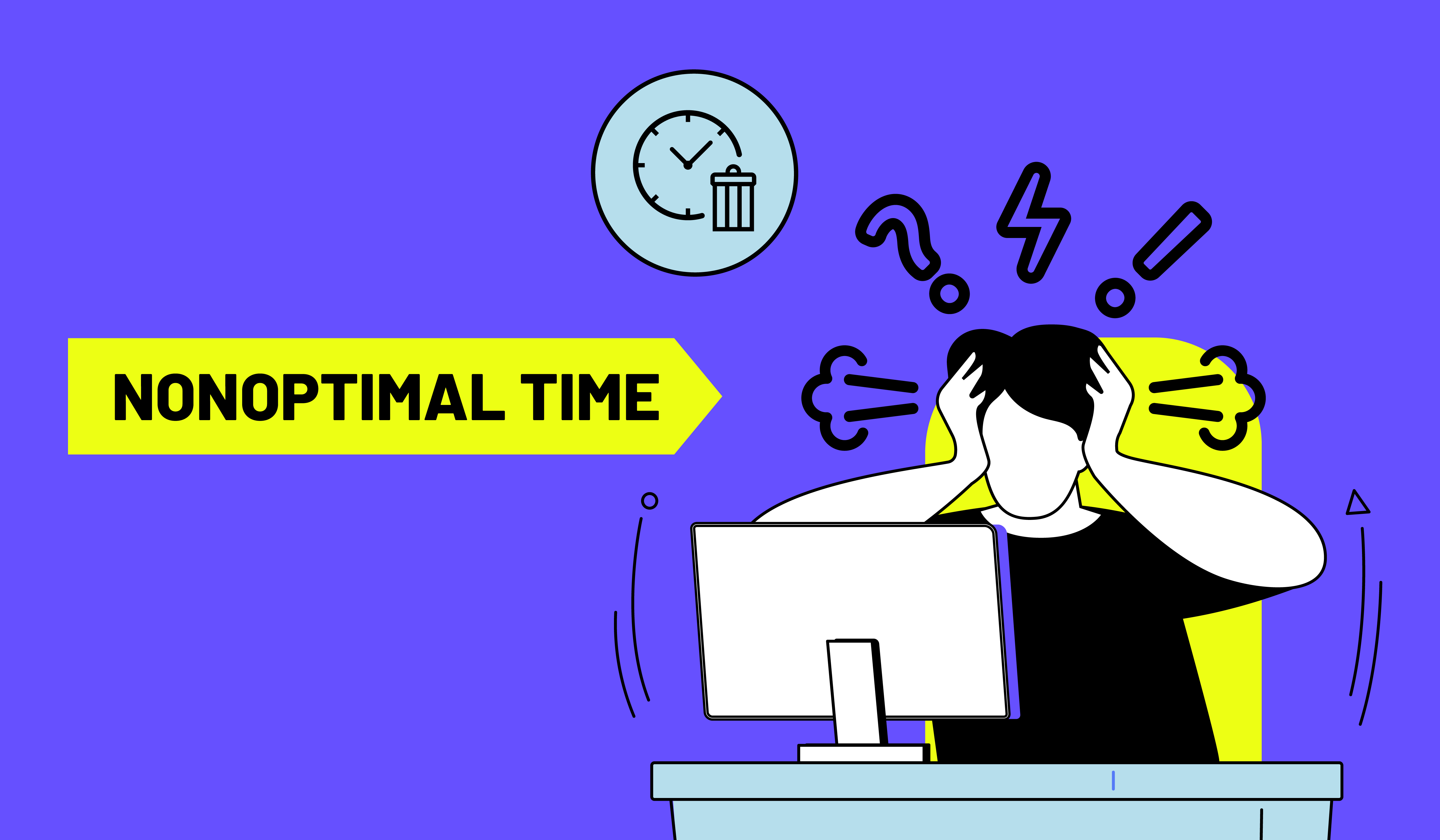 nonoptimal time header